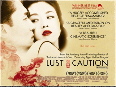 Lust, caution rating questions!?