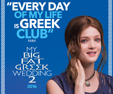 March 25 Sees The Release Of Long Awaited My Fat Greek Wedding 2 And Fan Carpet Are Excited To Bring You This Brand New Character Poster Set