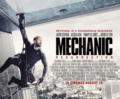 mechanicresurrectionrelease
