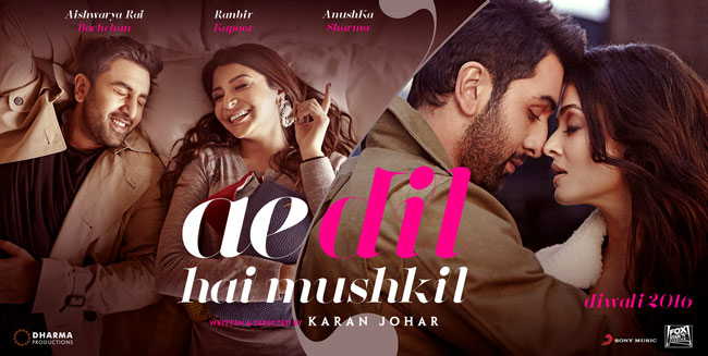 adhmposters1