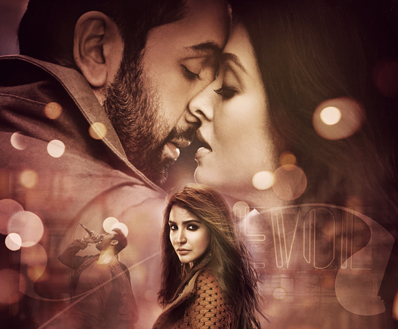 adhmposterstrailer
