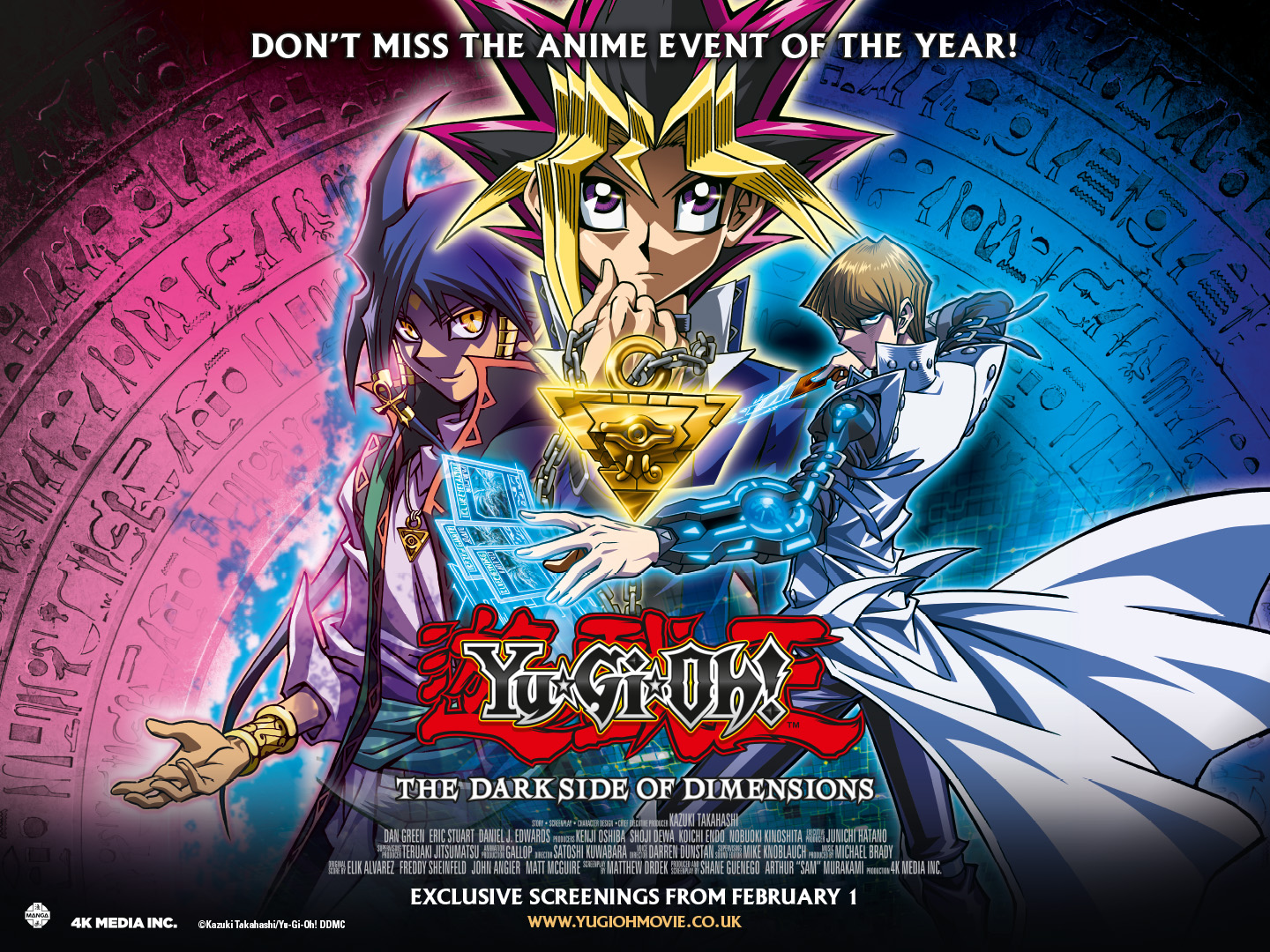 yugioh the dark side of dimensions the fan carpet