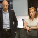 Jessica Chastain, Mark Strong