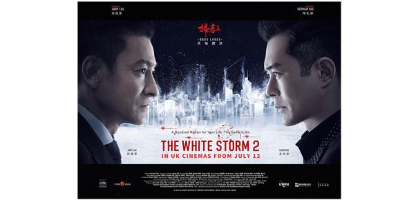 Cine Asia presents Herman Yau's THE WHITE STORM 2: DRUG